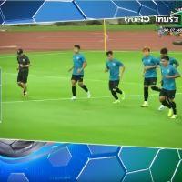 โปรแกรมถ่ายทอดสดไทยรัฐทีวี 2563 | 30-12-62 | เรื่องรอบขอบสนาม