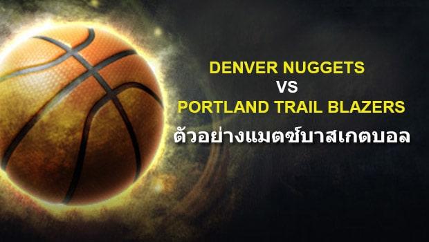 Denver Nuggets vs. Portland Trail Blazers NBA Playoffs Game 6 Preview